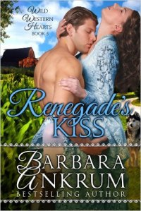 renegade kiss